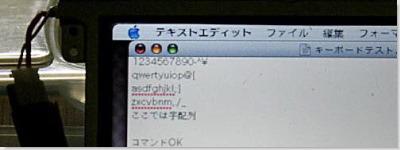 キーボードテストの確認画面