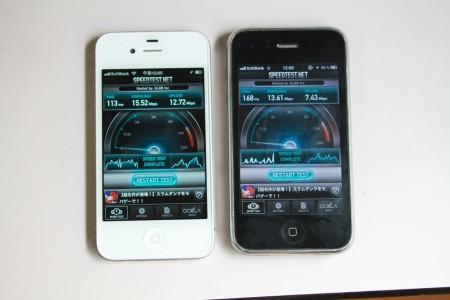 4S vs 3GS Wifiでスピードテスト